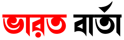 Bharat Barta